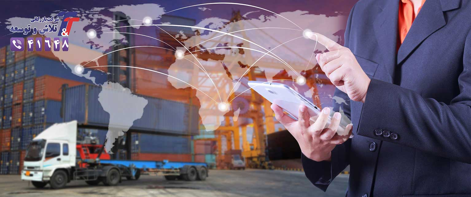چه کسانی کالاهای وارداتی را به کشور وارد می کنند ؟